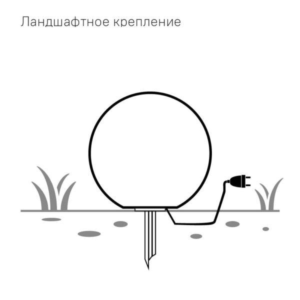 Схема питания световой шар